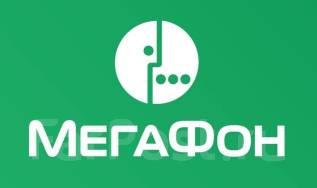 Инженер связи. ПАО Мегафон. Проспект Океанский 17