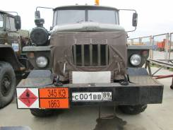 АТЗ ЛЗ-5. Продается топливозаправщик УРАЛ-4320 АТЗ-11,5, 14 860 куб. см., 11,50куб. м.
