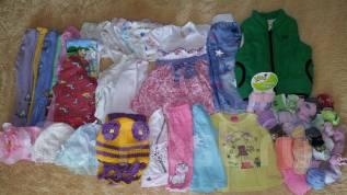 Детские вещи пакетом. Рост: 50-60, 60-68, 68-74, 74-80, 80-86 см