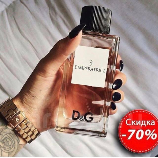 Распродажа Элитной косметики и парфюма! Э. Акция длится до 31 января
