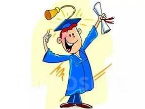 Выполняю дипломные, курсовые, контрольные работы любой сложности!