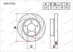 Диск тормозной. Infiniti: EX37, EX25, EX35, FX50, FX45, M35, M35 Hybrid, QX50, FX35, G25, G35, G37, FX37 Двигатели: V9X, VQ37VHR, VQ25HR, VQ35HR, VQ35...
