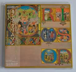 King Crimson / Lizard Japan Mini LP K2HD / HQCD Limited Edition