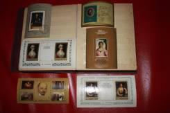 Альбом с марками