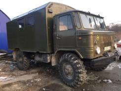 ГАЗ 66. Продается Газ 66 Обмен., 4 200 куб. см., 3 000 кг.
