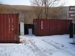 Участок под контейнер (рефконтейнер). Фото участка