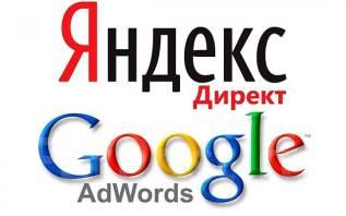 Специалист по интернет рекламе