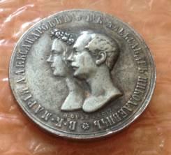 1 рубль 1841 года. Свадебный рубль. Копия!