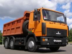 МАЗ 650136-420-001. Самосвал (12.5куб. м. ) с двиг. Deutz, 7 146 куб. см., 21 000 кг. Под заказ