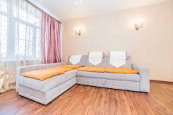 Апартаменты с гостиничным сервисом в центре города по низким ценам!