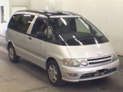 Toyota Estima Emina