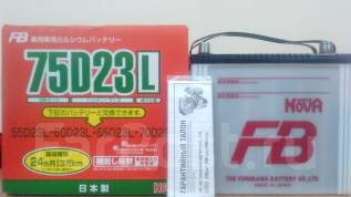 FB Super Nova. 65А.ч., Обратная (левое), производство Япония