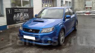 Губа. Subaru Forester, SH5, SHJ, SH9L, SH9 Subaru Bistro