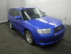 Subaru Forester. CG5, 203