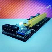 Райзер (Riser) PCI-E 1x-16x usb (Удлинитель для видеокарт)