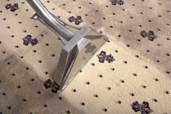Химчистка ковров от 150 руб. кв. м