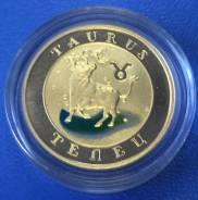 Золотая Монета Армения 10000 драмов 2008 Телец ! 8.6 грамм ! 900