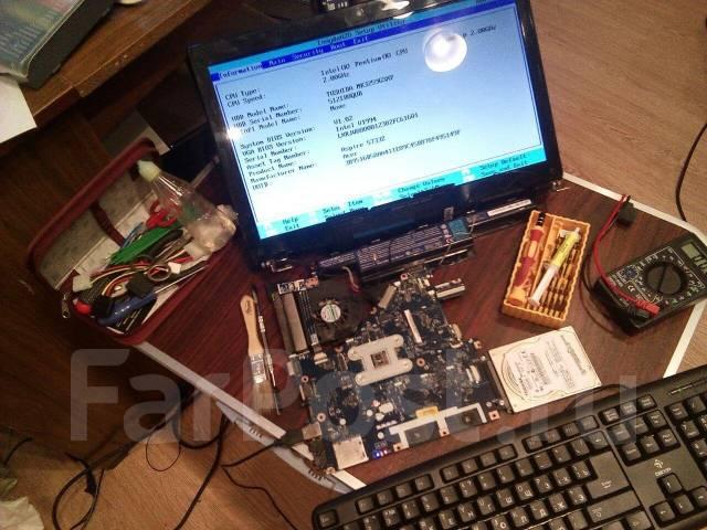 Возьму ПК, ноутбук, планшет на эксперименты или запчасти