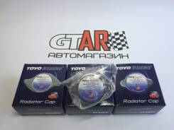 Крышка радиатора. Honda: Civic, Accord, Civic Hybrid, Torneo, Acty, Accord Tourer, CR-X Delsol, Partner, CR-X del Sol, Stepwgn, Civic CRX, Avancier, 2...
