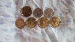 Монеты 50 рублей 1993 г.