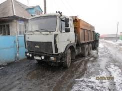 МАЗ 5516. Продам Маз 5516, 12 000 куб. см., 20 000 кг.