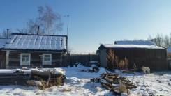 Продам дом в районе п. Сита!. 80 км. от Хабаровска, р-н 10 км. от п.Сита, площадь дома 38 кв.м., отопление твердотопливное, от агентства недвижимости...