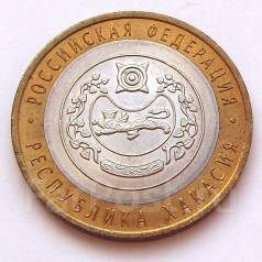 Монета биметалл 10 рублей 2007 СПМД Республика Хакасия