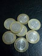 10 рублей Перепись населения 2010 год.