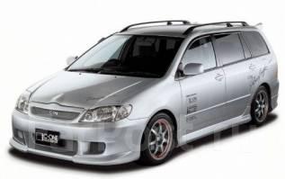 Обвес кузова аэродинамический. Toyota Corolla Fielder, NZE124, ZZE124G, ZZE124, ZZE123, ZZE122, CE121G, CE121, NZE124G, ZZE123G, NZE121G, ZZE122G, NZE...
