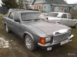 Хромированная накладка на капот ГАЗ 3102. ГАЗ 3102 Волга