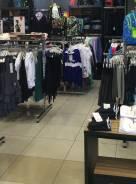 Продам магазин детской и подростковой одежды!