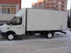 ГАЗ Газель Бизнес. Газель Бизнес, 3 000 куб. см., 1 500 кг.