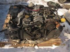 Двигатель. Subaru Legacy, BES, BH5, BE5 Subaru Forester, SF5, SG5 Subaru Impreza, GC8, GD9, GF8, GG9 Двигатели: EJ206, EJ208, EJ201, EJ202, EJ204, EJ2...