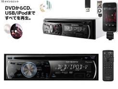 Продам магнитолу Pioneer DVH-P550