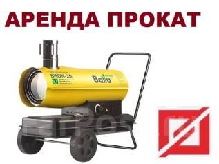 Аренда оборудования прокат электроинструмент бензо электро инструмент