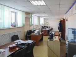 Аренда офиса кирова 76 комсомольск-на-амуре аренда офисов волгоград premier билдинг телефон