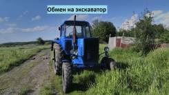 МТЗ 80. Продается МТЗ-80