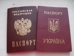 Временная регистрация(прописка) граждан РФ и и иностранных граждан.