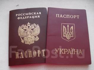 Временная регистрация(прописка) иностранных граждан.