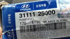 Топливный насос. Hyundai