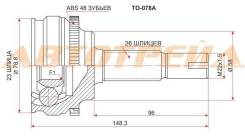Шрус наружний TO-54A48 ( TO-078A Corolla/Runx/Allex/Will/Opa/Ra­v4 #CA2# TO-54A48 TO-078A 43460-19795 43446-19776 43470-39298 43410-12490 43420-12420...