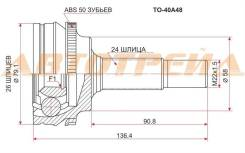 Шрус наружний TO-40A48 TOYOTA Vitz / Platz 1 / 2SZ (ABS) 99- TO-40A48 43460-59015, *43460-59025, *43410-52040, *43410-52050, *43420-52040, *43420-5205...