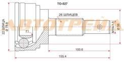 Шрус наружний TO-36 KI-02 диам 25 TO-027 Corsa / Tercel / Corolla II #L30 / 41 / 51 4 / 5E / 1N-T TO-36 KI-02 ( TO-027 ) 43470-19825