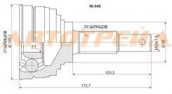 Шрус наружний NI-27 ( NI-046 ) NISSAN Maxima / Cefiro A32 / A33 VQ20 / VQ25 / VQ30 94-02 NI-27 NI-046 39100-31U00, *39100-32U05, 39101-2Y010, 39101-2Y...