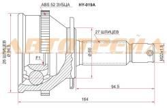 Шрус наружний HY-019A Шрус Hyundai Santa FE 26х60х27 2.0/2.4/2.7, 00-06 HY-019A 49501-26561 49501-26361 49501-26560