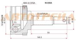 Шрус наружний NI-43A42 NI-049A NISSAN March/Micra K11 CG10 ABS 92-00 NI-43A42 NI-049A 39100-41B10, 39100-45B00, *39100-45B10, *39101-41B10, 39101-45B0...