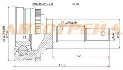 Шрус наружний NI-35 \ NI-30 NISSAN Primera/Camino P11 SR18/20/QG18 95-00 ABS NI-35 \ NI-30 39100-0E510, 39100-0E515, 39101-0E510, 39101-0E515, 39211-5...