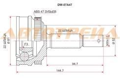 Шрус наружний DW-07A47 DAEWOO Kalos / AVEO 1.4 02- ABS DW-07A47 96391550
