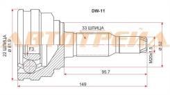 Шрус наружний DW-11 DAEWOO Nubira/Lacetti 1.4-1.6-1.8 95- DW-11 DW-011A47 96273760