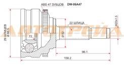 Шрус наружний DW-06A47 DW-02 DW-06 Шрус DAEWOO Nexia/Cielo/Lanos 96- DW-06A47 DW-02 DW-06 TF69Y0-2303064 26010773 TF69Y0-2303064-08 513315 96257804 TF...